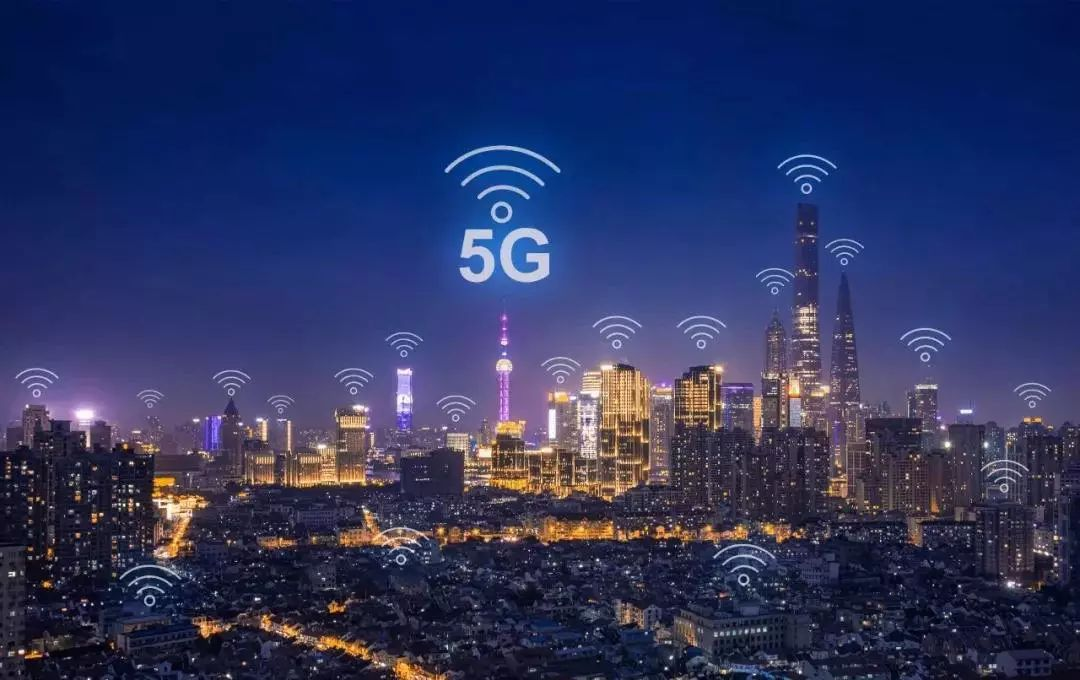 5g industries