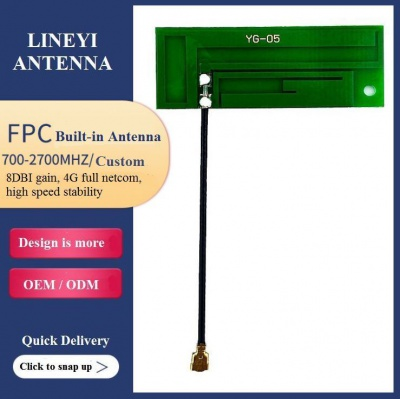 All-Netcom Internet of Things LTE Full Band High Increase 8DBI Custom Shared Charger Kit 4G Antenna