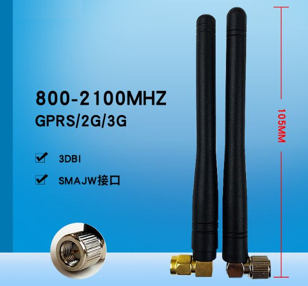 All Netcom 4G Antenna for Huawei, ZTE