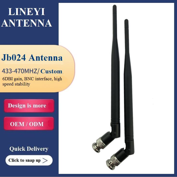 JB024 High Gain Antenna