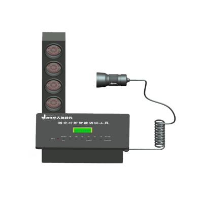 激光对射智能调试工具