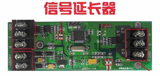 485信号延长器