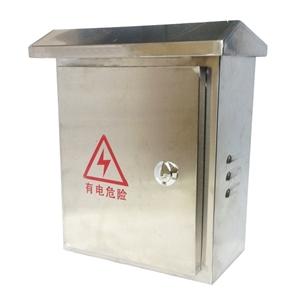 不锈钢防水电箱