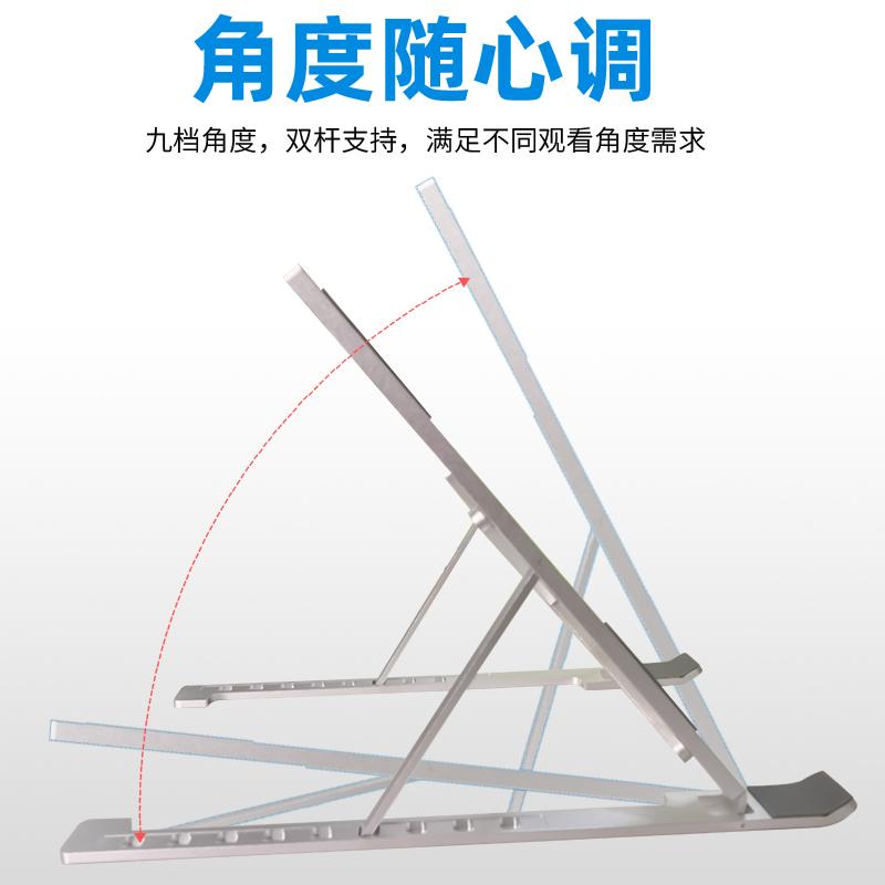 平板笔记本通用支架