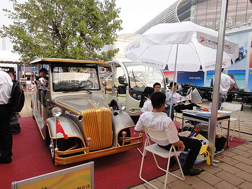 112 CHINA IMPORT AND EXPORT FAIR--