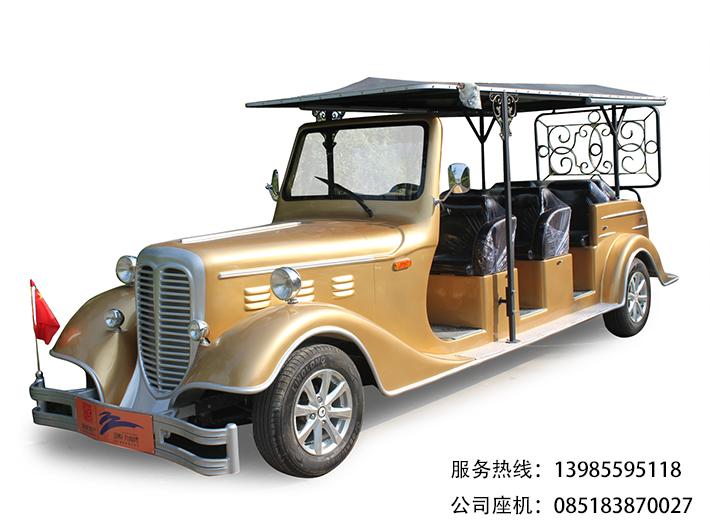 11座国宾老爷车 ZH-11R9