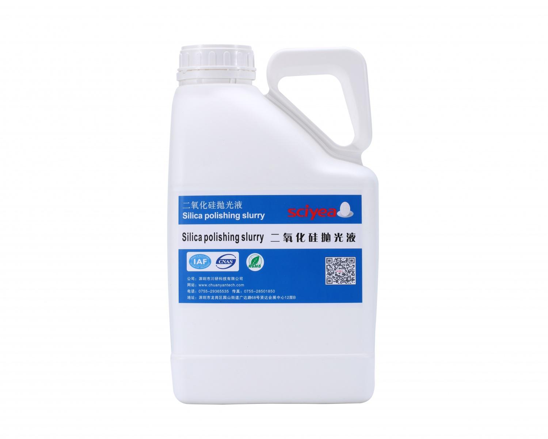 硅溶胶/二氧化硅抛光液