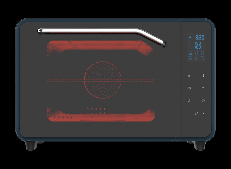 Super Toaster Oven HX-9309B