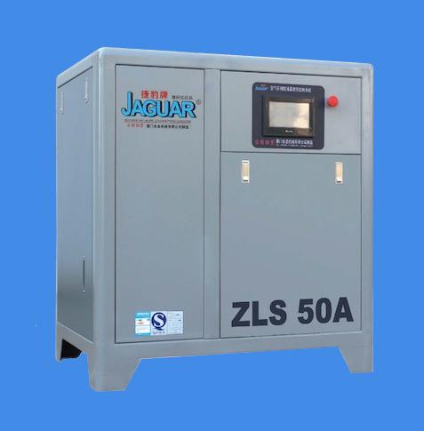 异步同轴ZLS10A-ZLS50A