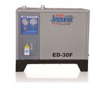 ED-07-400F冷冻式干燥机