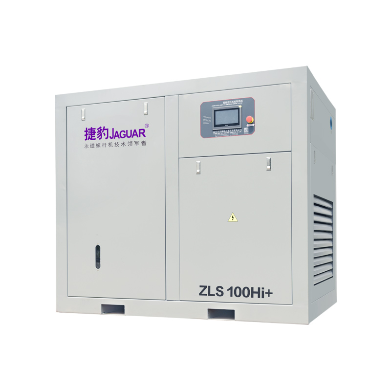 ZLS-Hi+ 永磁变频一级压缩空压机