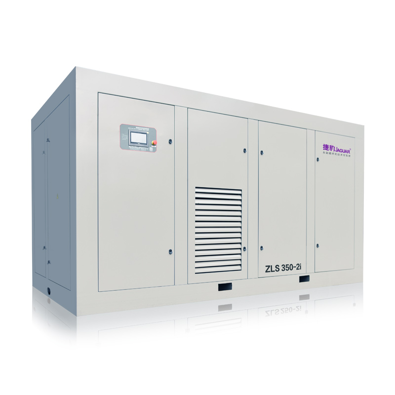 ZLS-2i 永磁变频二级压缩空压机