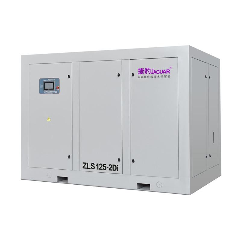 ZLS-2Di 永磁变频二级低压压缩空压机
