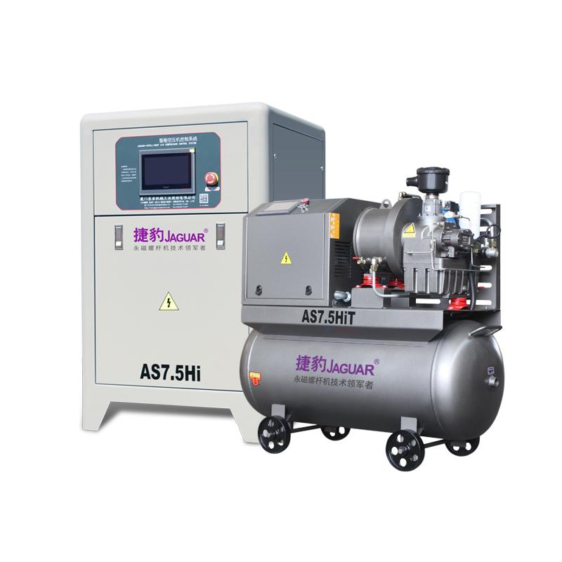 AS-Hi /T 永磁集成一体式压缩空压机