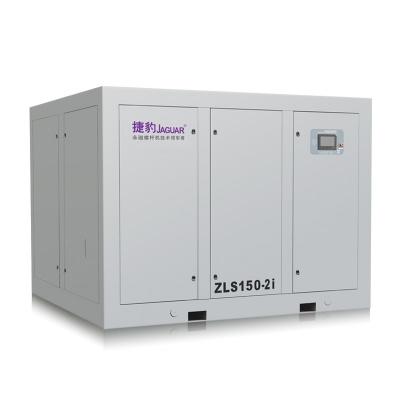 ZLS-2iC 永磁变频第三代二级压缩空压机