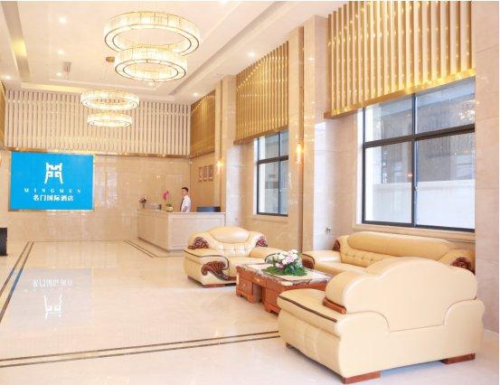 里兹国际酒店管理公司