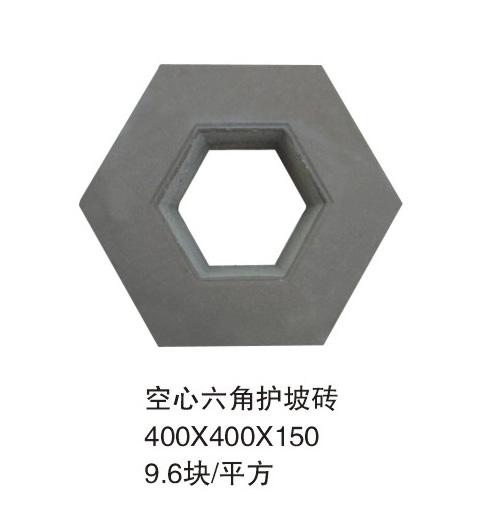 空心六角护坡砖