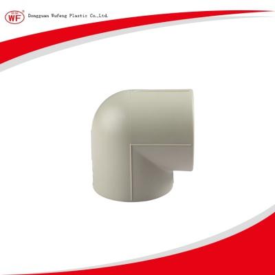 PPH90°彎頭(DIN)