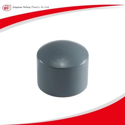 CPVC管帽(DIN)