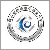 协会logo 4