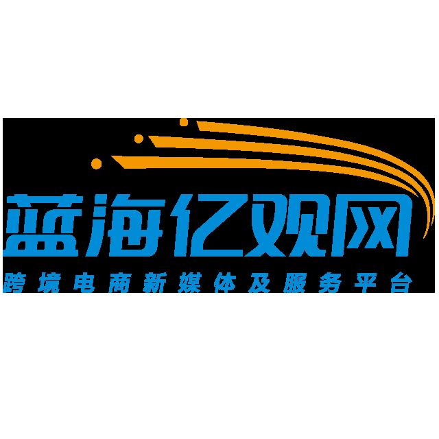 蓝海亿观网logo