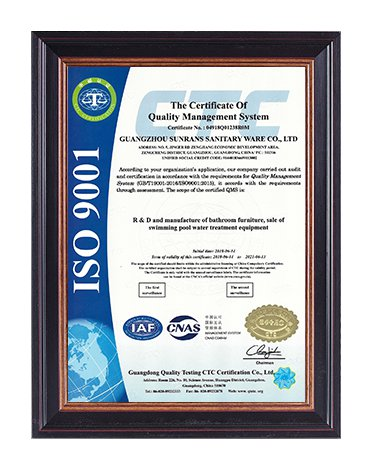 ISO9001 Certificate-2