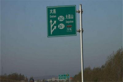 高速公路标志杆生产商
