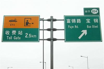 供应高速公路标志杆