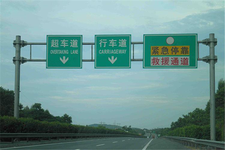 生产高速公路标志杆