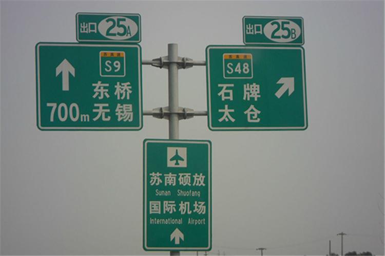 高速公路标志杆供应厂