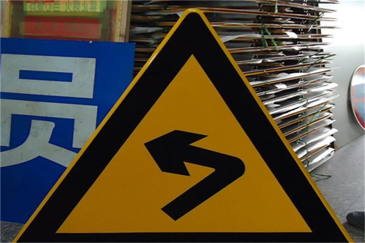 道路交通标志牌供应商