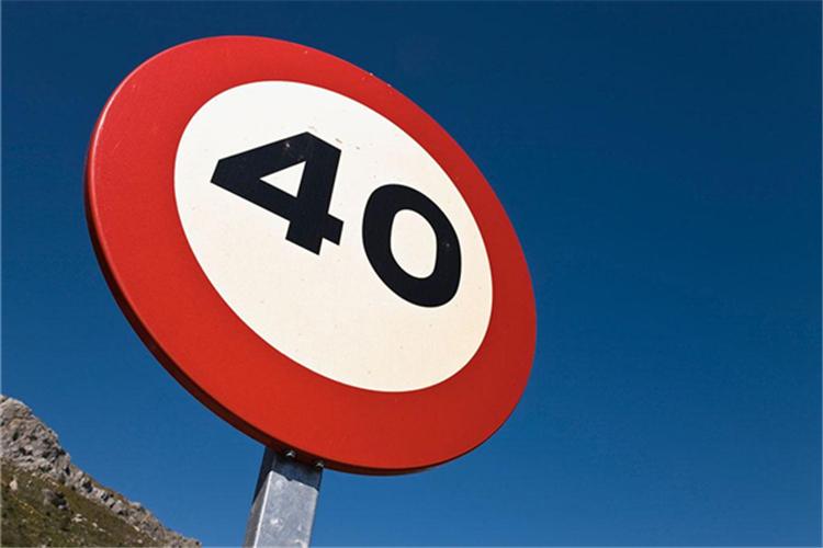 供应道路交通标志牌