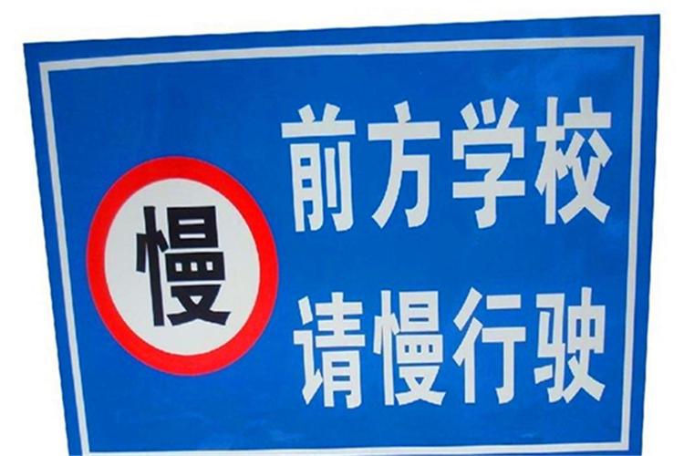 生产道路交通标志牌厂家