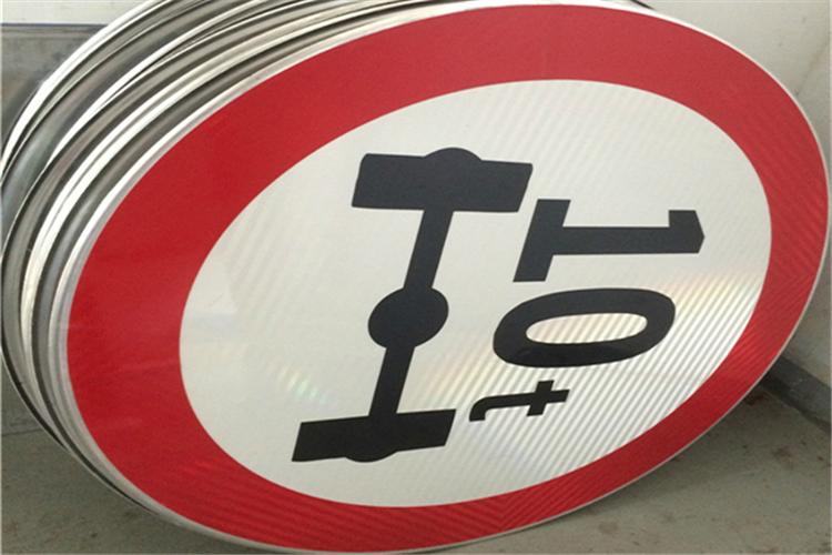 生产道路交通标志牌