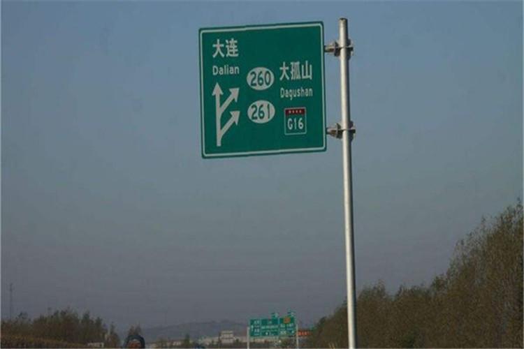 单柱式交通标志杆