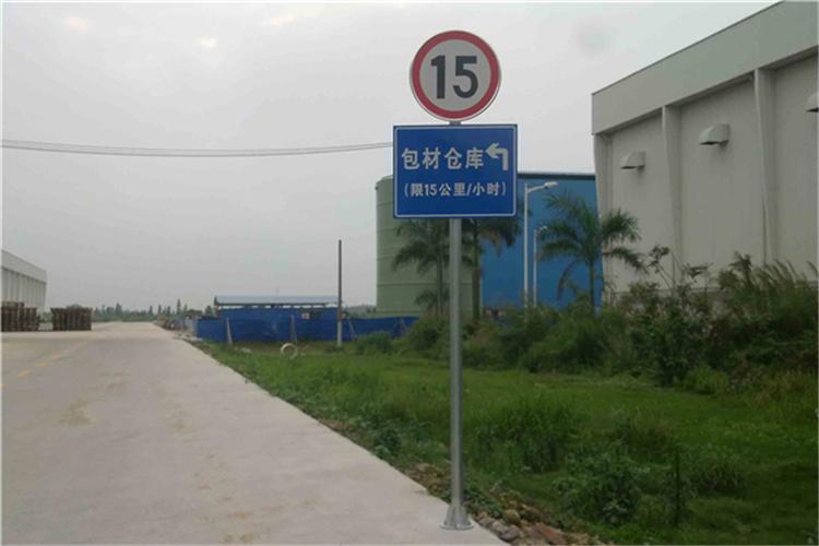 单柱式交通标志杆厂家