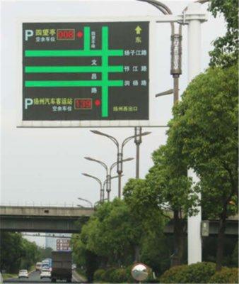 交通诱导屏杆件