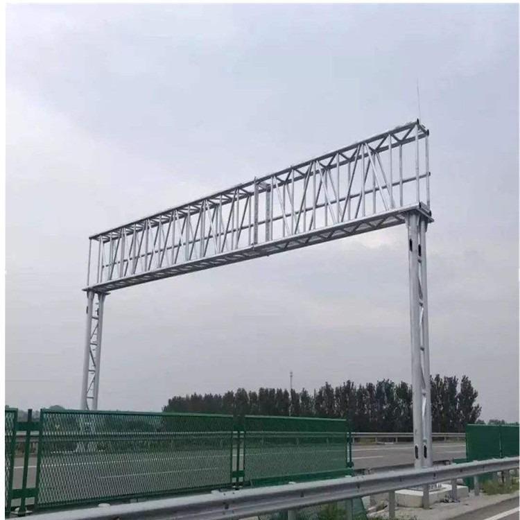 高速公路ETC门架