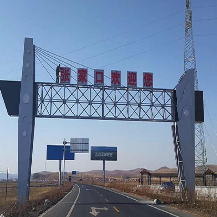 安装高速公路门架