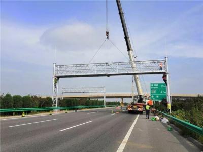 供应高速公路门架