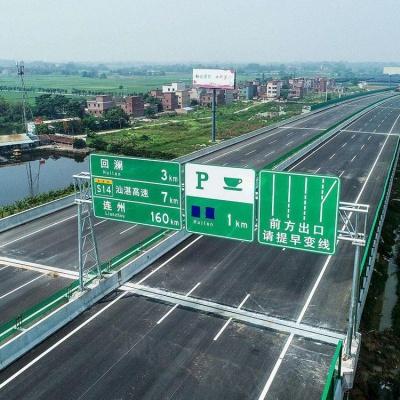 供应高速公路机电标杆件