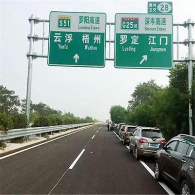 高速公路机电标杆件供应商
