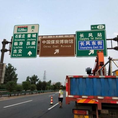 加工高速公路机电标杆件