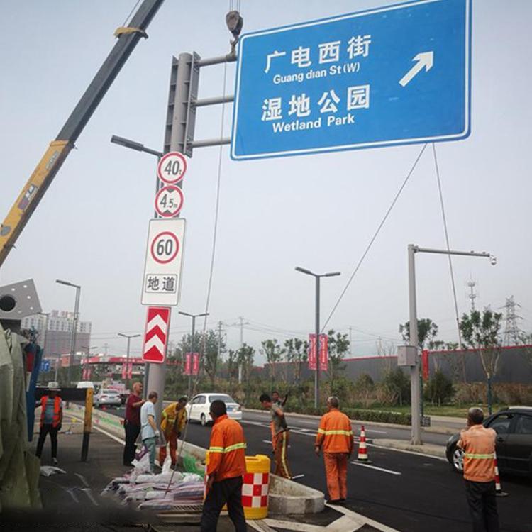 安装高速公路机电标杆件