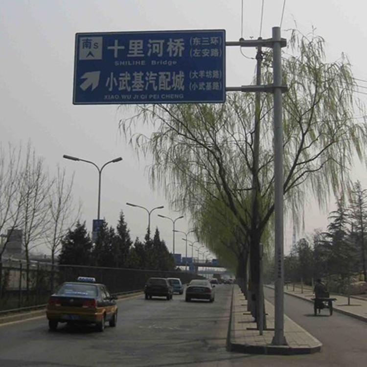 道路标志杆件厂家