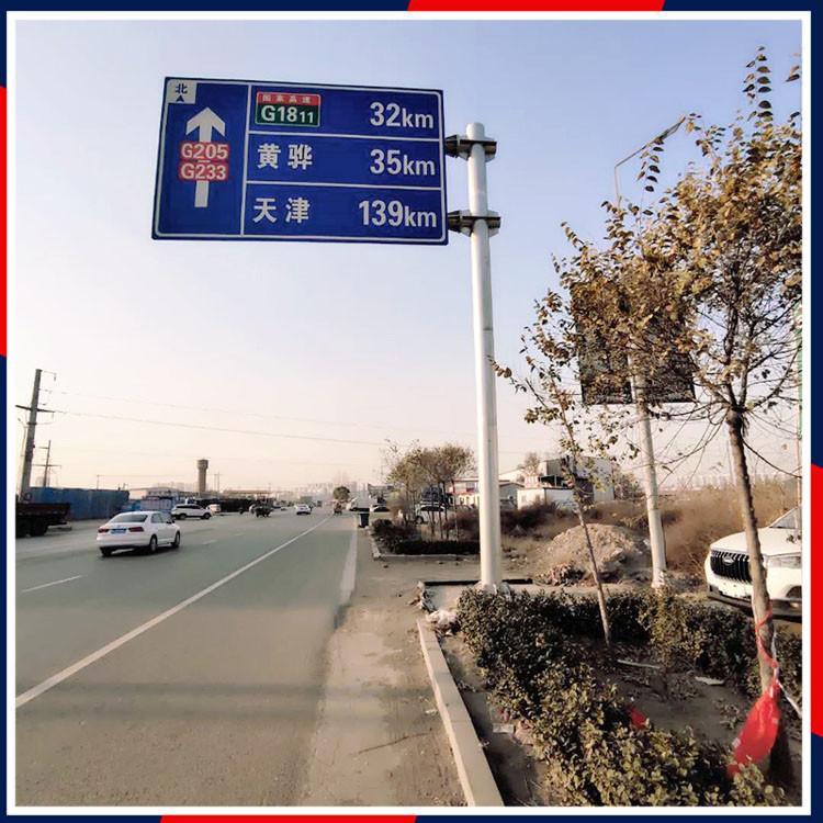 道路交通标志杆厂家