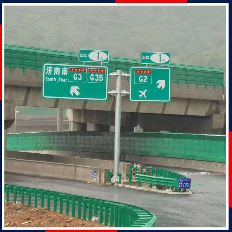 安装道路标志杆