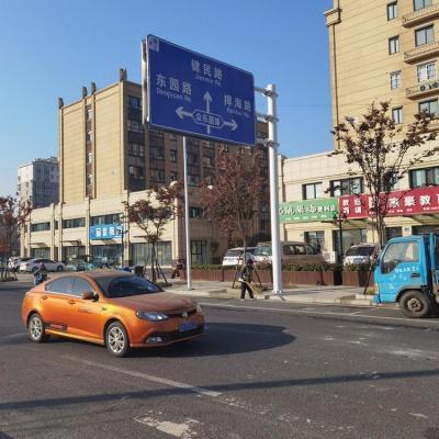 交通道路标志杆