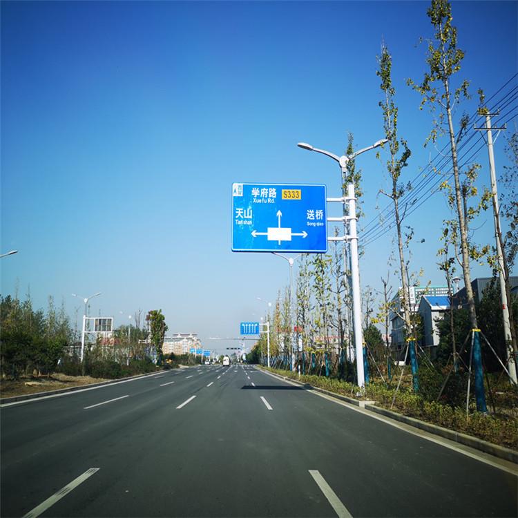 公路标志杆厂家