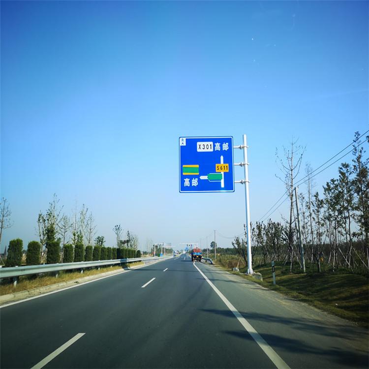 公路标志杆生产厂家